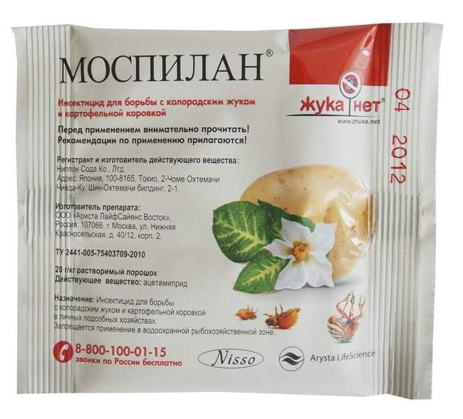 Средство борьбы с колорадским жуком - Моспилан
