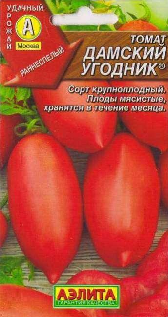 Семена помидор Дамский угодник от Аэлиты