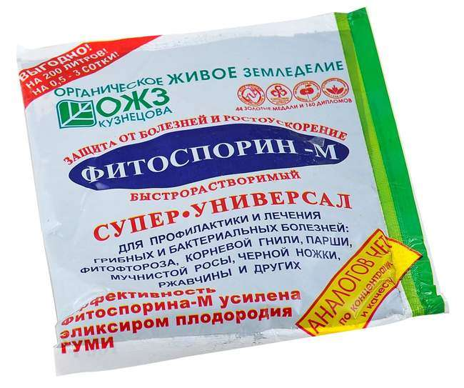 Фитоспорин для от вредителей при посадке моркови vesogorod.ru