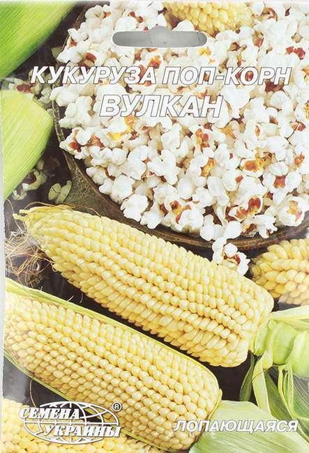 Кукуруза для попкорна Вулкан