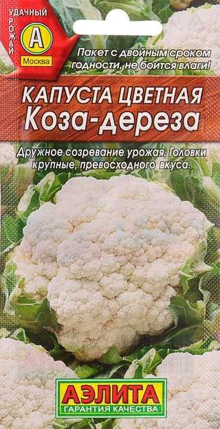 Сорт капусты Коза дереза
