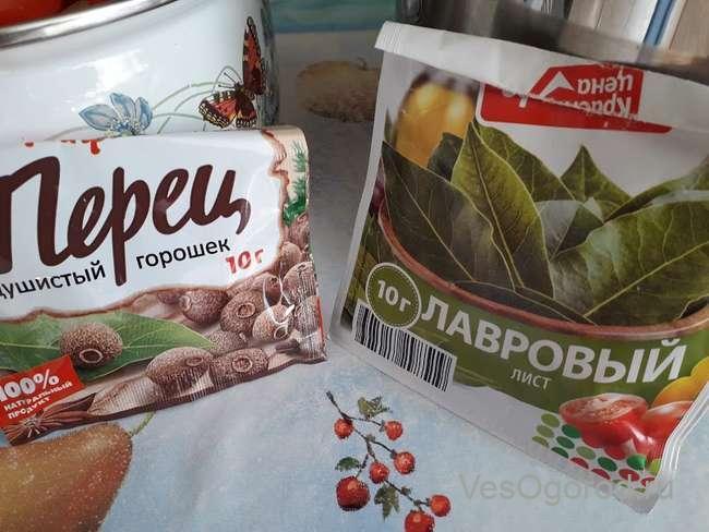 Приправа в салат витаминный с капустой