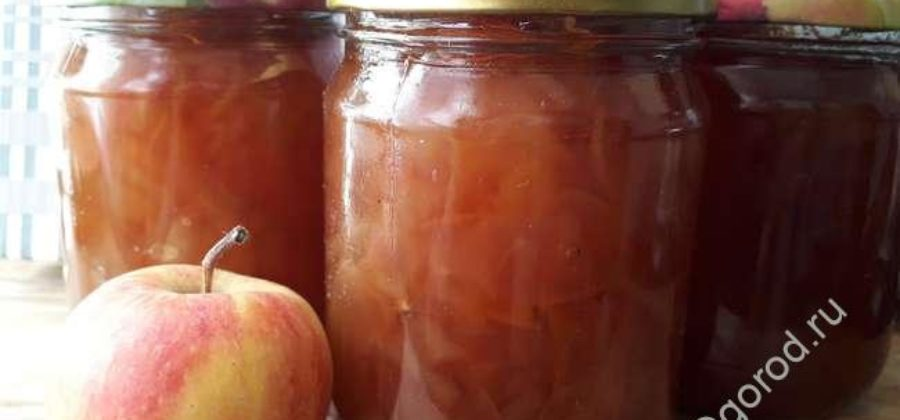 Простой рецепт яблочного варенья на зиму – Пятиминутка