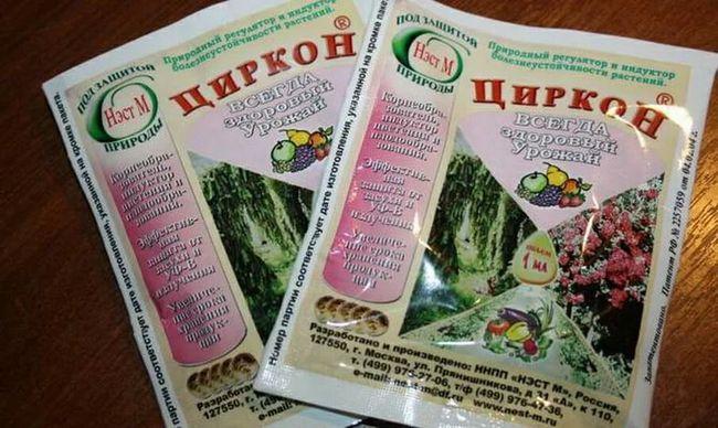 Циркон стимулятор роста растений