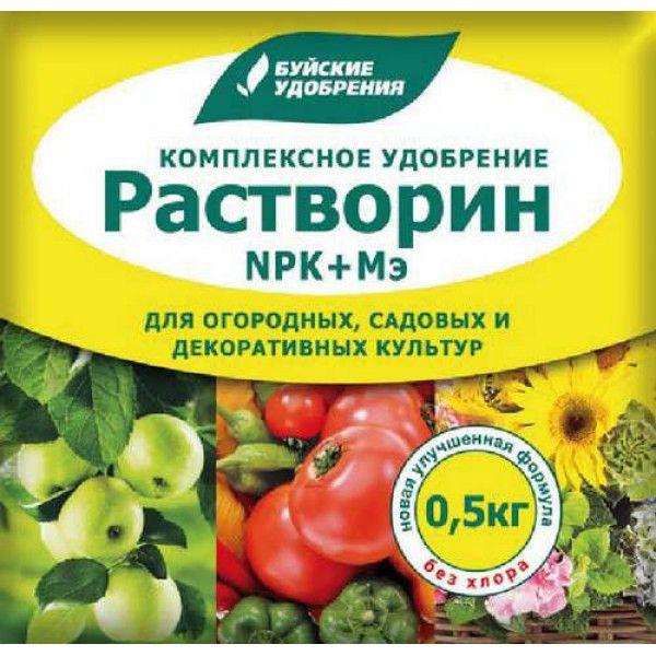Комплексное удобрение для роста моркови растворин