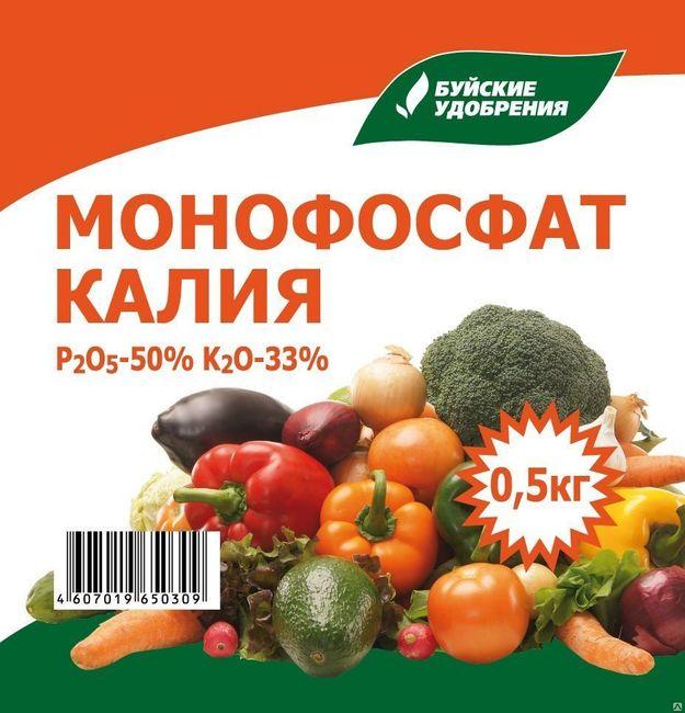 монофосфат калия в качестве подкормки для моркови