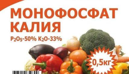 Как применять Монофосфат калия для подкормки томатов