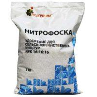 Нитрофоска: применение удобрения на огороде